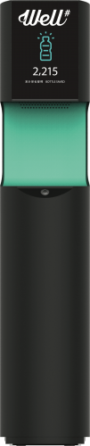 Well front view with logo and user interface masking